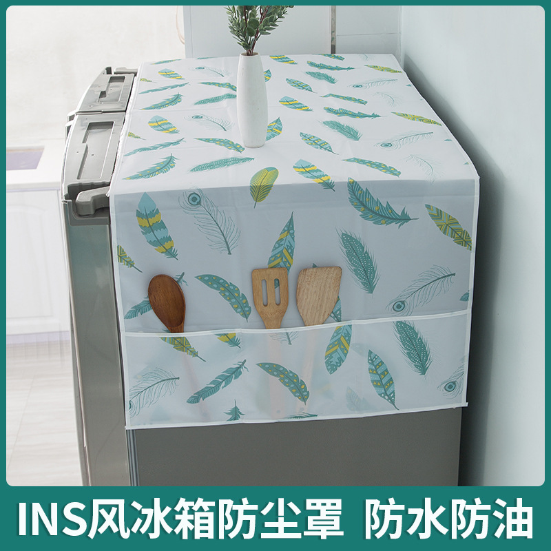 Waterproof Printed Refrigerator Dust Cover for Everyday Use