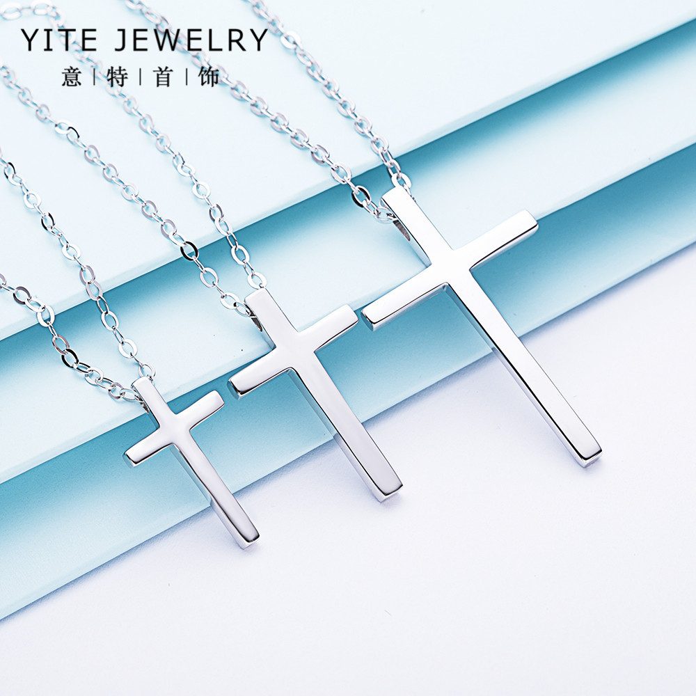 Simple Cross Pendant Necklace for Casual Looks