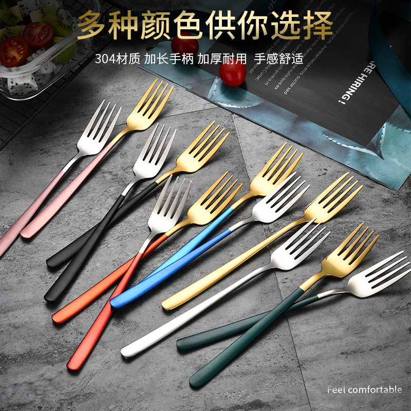 Jethro Two-Toned Stainless Steel Long Handle Fork for Lavish Designs