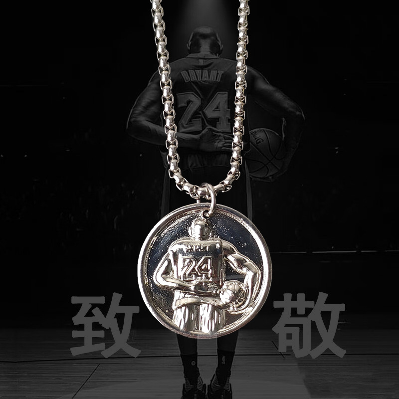 Sporty Round Pendant Necklace for Basketball Fans