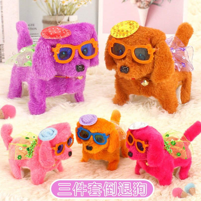 Colorful and Eye-Catching Electric Dog Plush Toy for Kids' Playtime