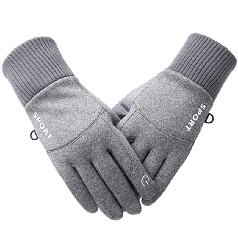 Solid Colored Gloves for Sporty Aesthetics