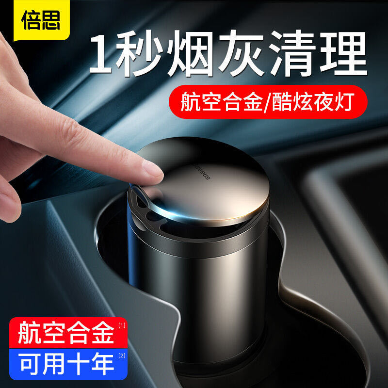 Creative Cup Holder for Cars