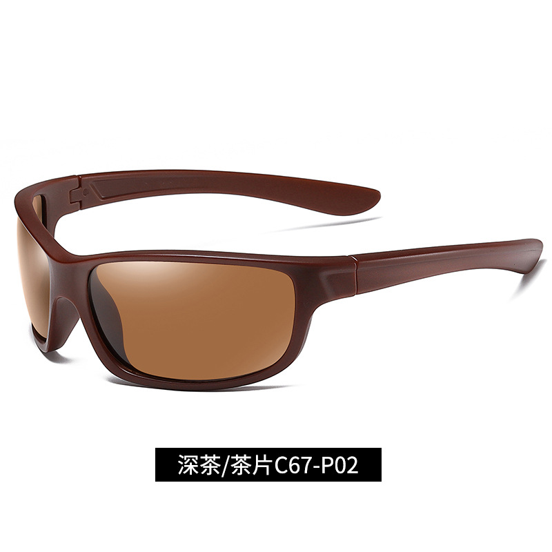Stylish Polarized Wind-Proof Sunglasses for Cycling and Mountaineering