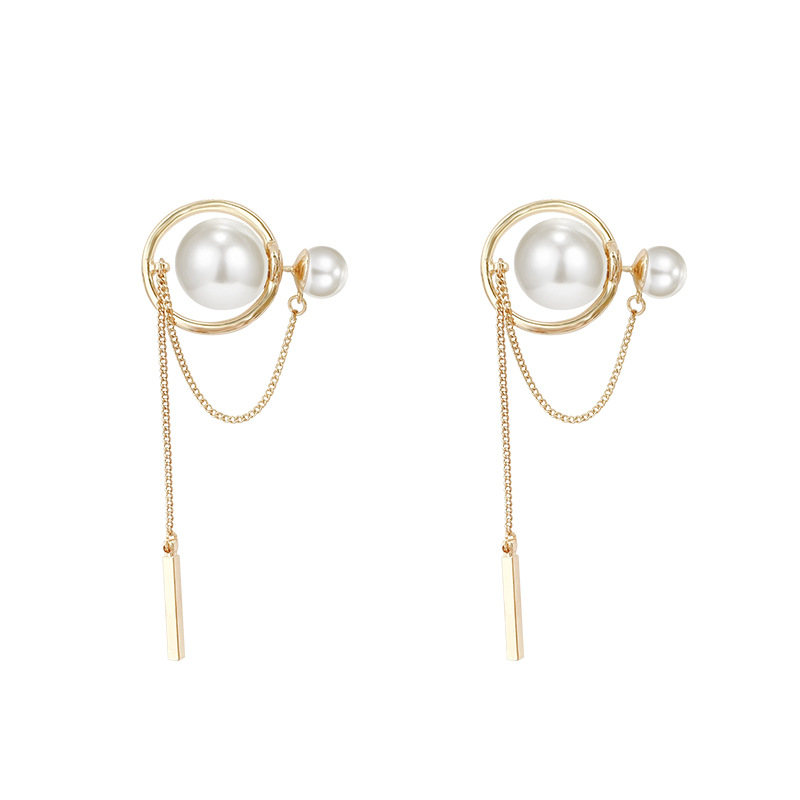Thalzia Floating Faux Pearl and Chain Earrings