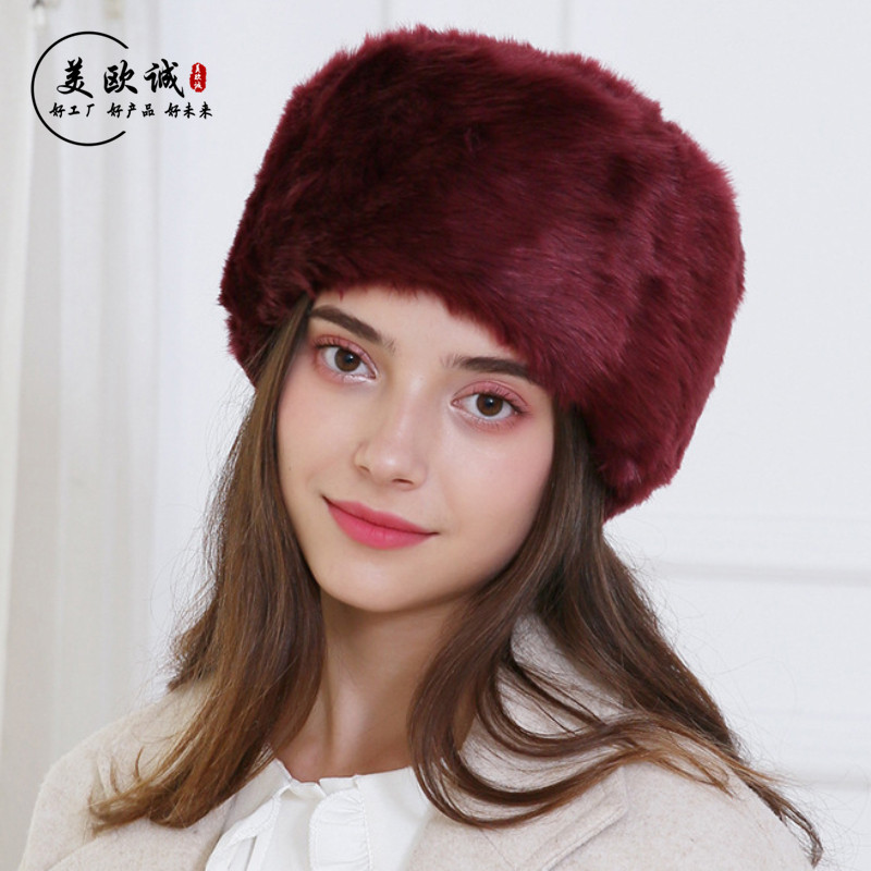 Russian-Style Winter Hat for Ladies