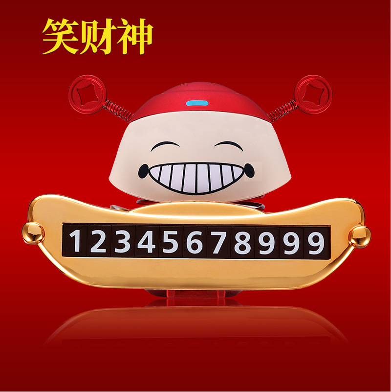 Creative Temporary Car Plate Number for Dashboard Decoration