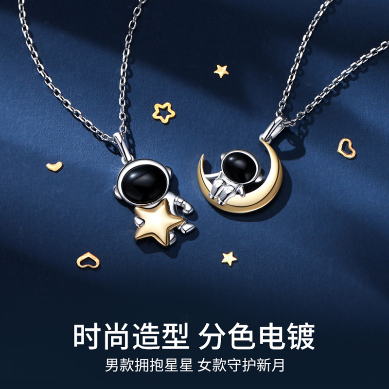 Fancy Astrological Pendant for Couple Necklace