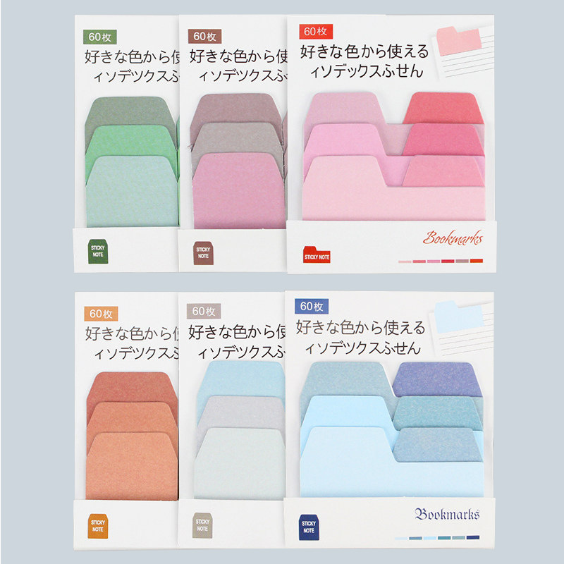 Simple Gradient Post-it Sticky Notes for School and Office