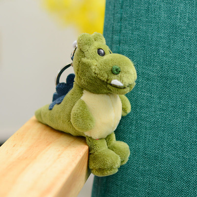 Adorable Plush Toy Keychains for Parting Gift