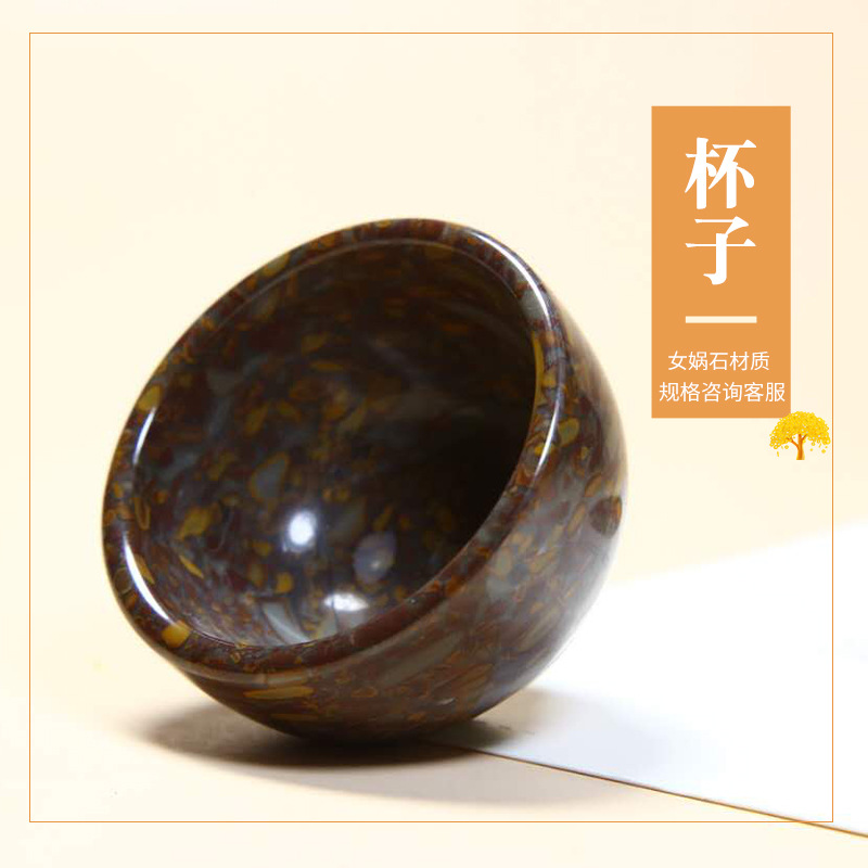 Dusky Stone Tea Cup for Classic Drinkware Collections