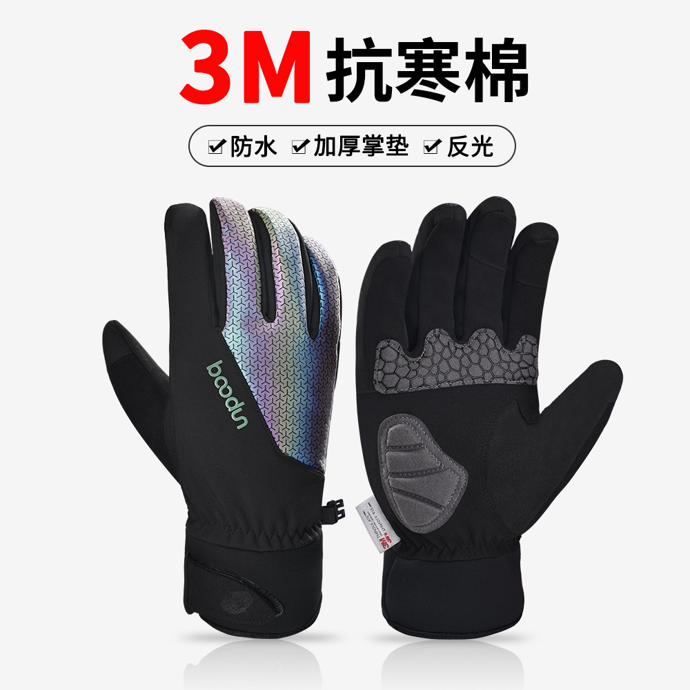 Sleek Riding Gloves for Motorcycles and Bikes