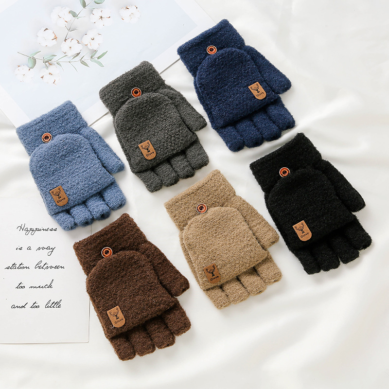 Solid Color Knitted Gloves for Women