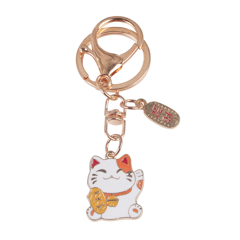 Smiling Lucky Cat Keychain for Prosperous Days