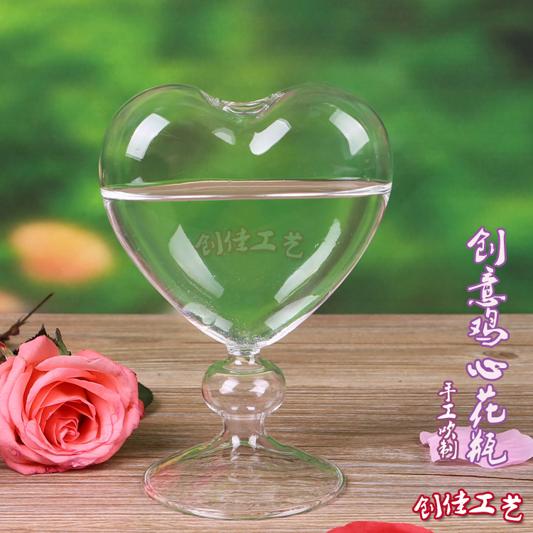 Clear Heart Glass Vial Vase