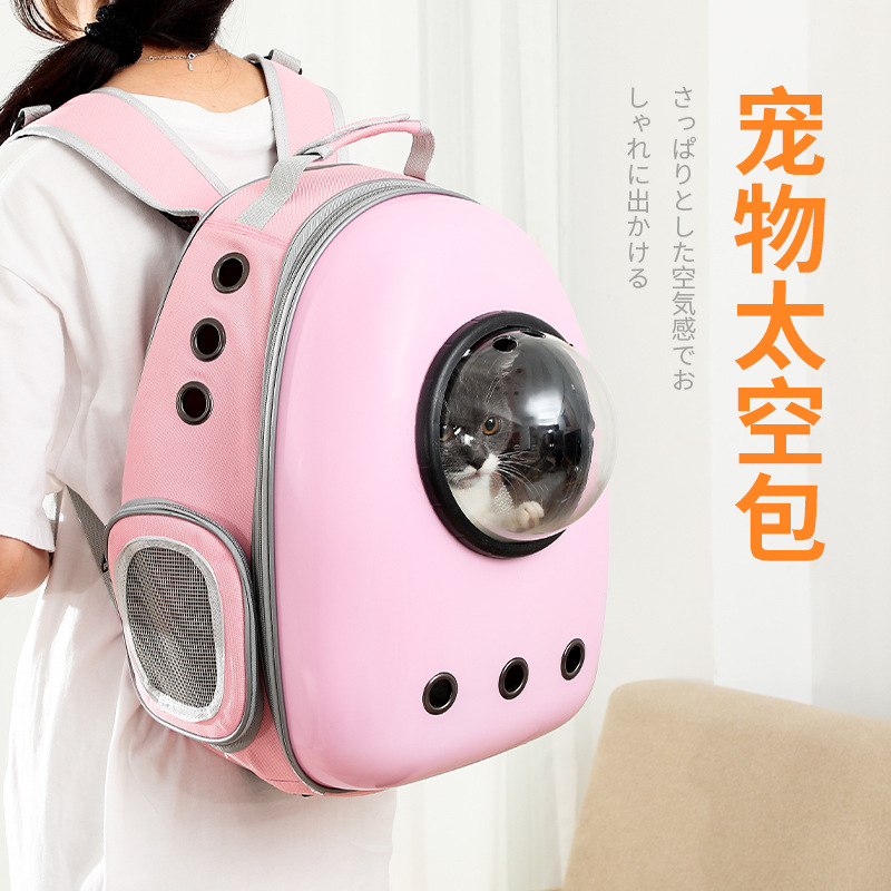Portable and Breathable Pet Carrier Backpack for Pet Owners Must Have