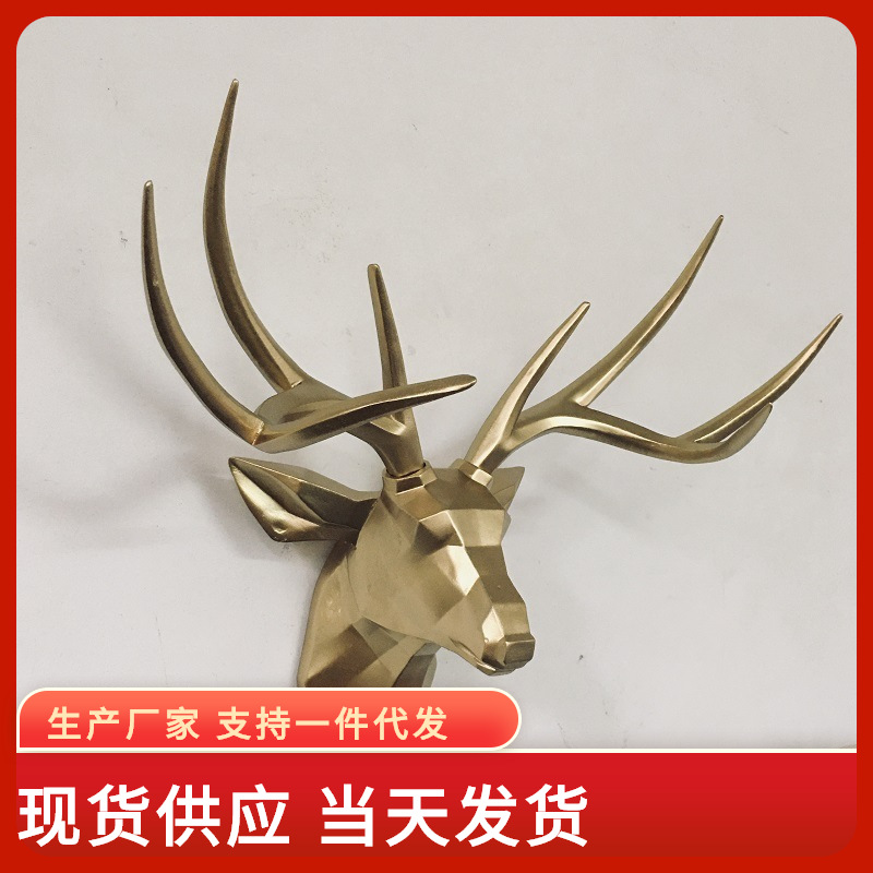 Geometric Golden Deer for Dining Area Wall Decoration