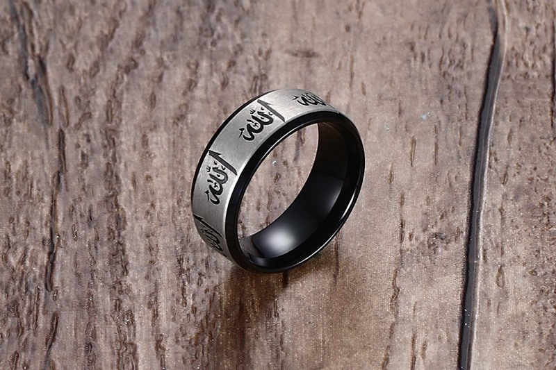 Consecrated Religious High Polished Totem Ring for Gift to Family