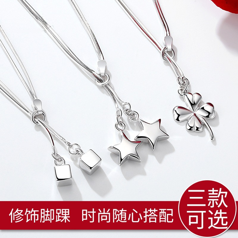 Dainty Pendant Silver Anklet