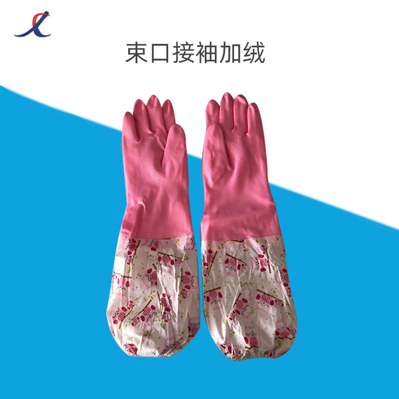 Pink PVC Gloves for Household Use