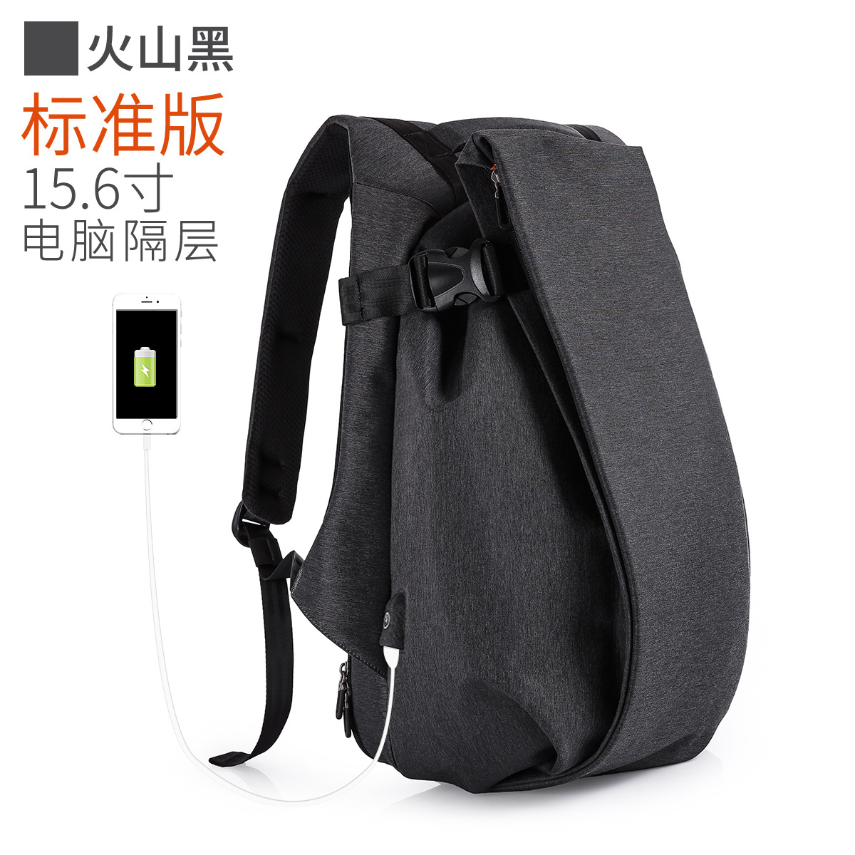 Ready-To-Use Multi-Purpose Computer Backpack for Overnights