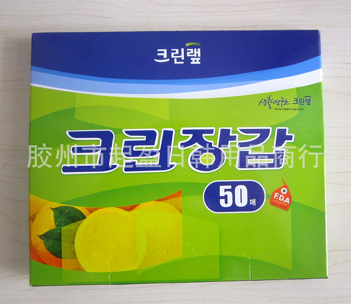 Disposable Thick Plastic Film Gloves for Hygienic Purposes