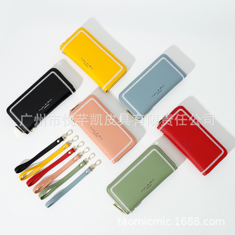 Fancy Large-Capacity Wallet for Cards and Mobile Phones
