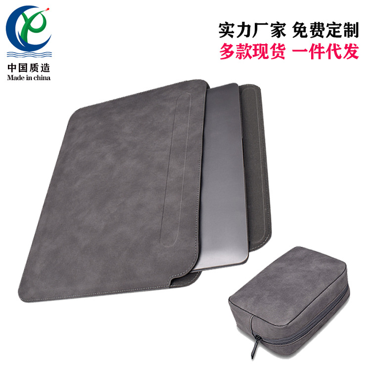 Anti-Theft Solid Color Laptop Bag for Daily Office Essentials