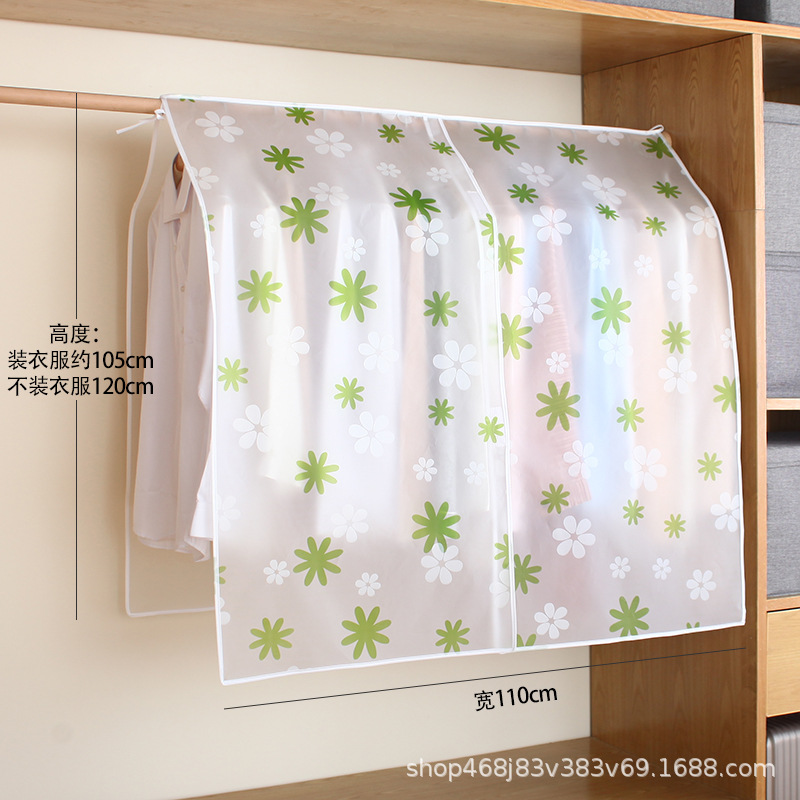 Foldable and Easy to Use Dust Cove Bag for Hanging Clothes