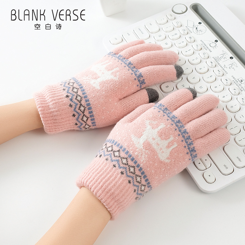 Rib Knit Hand Mitten Gloves for Winter Cold Breeze
