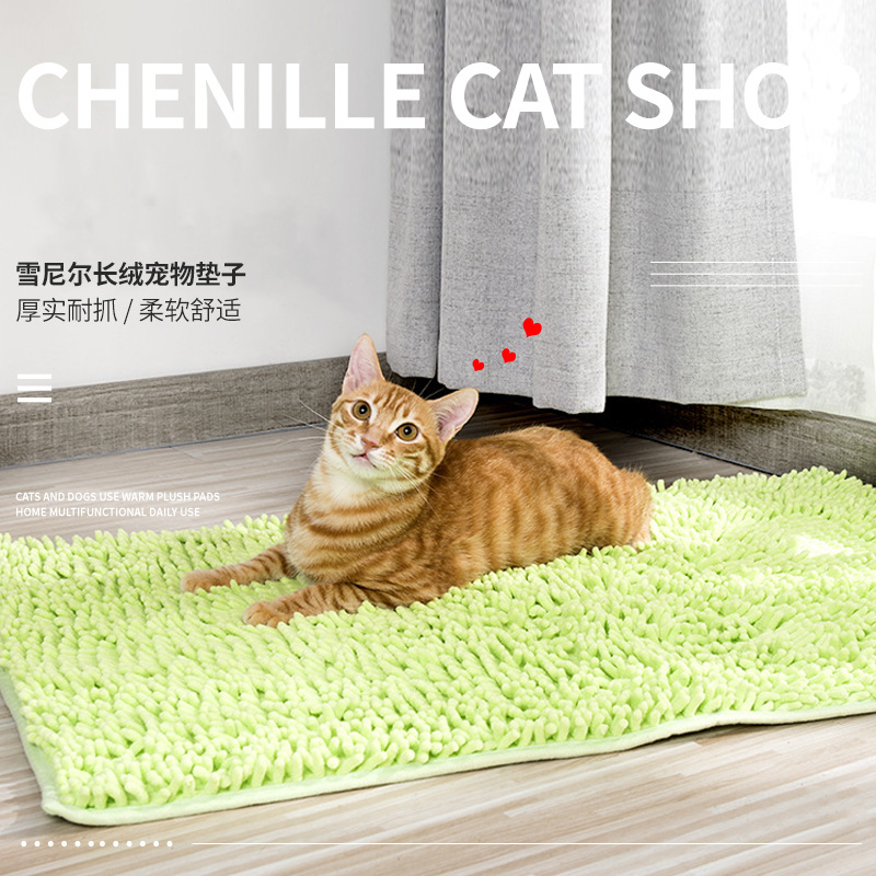Thick but Comfortable Pet Mat for a Pet's Goodnight Sleep
