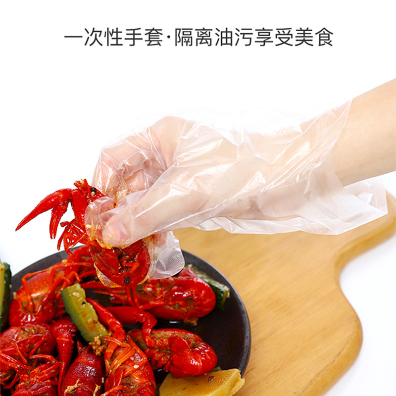 Practical Disposable Kitchen Gloves for Preparing and Eating Food