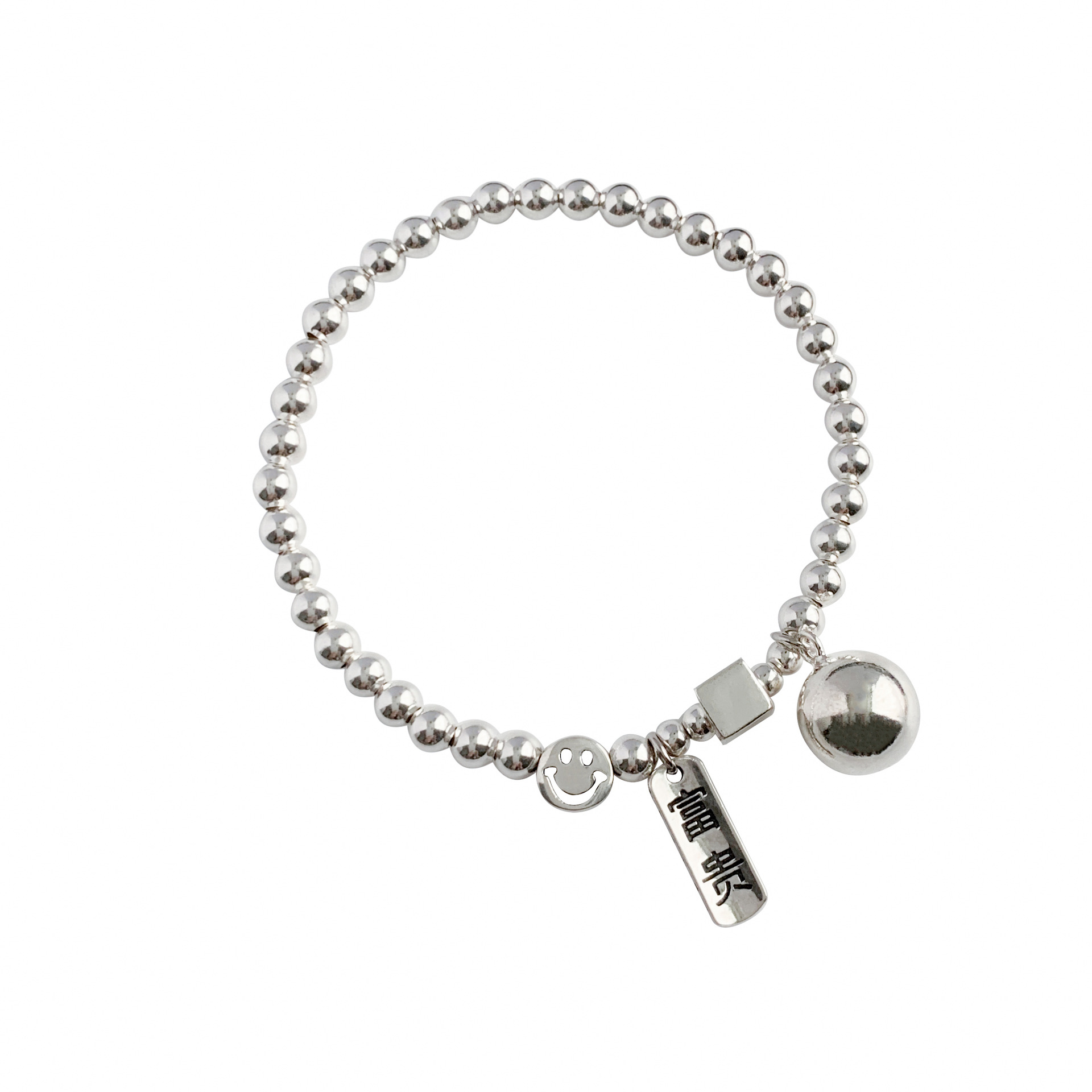 Vintage Round Sterling Silver Bead Bracelet for Lucky Charms