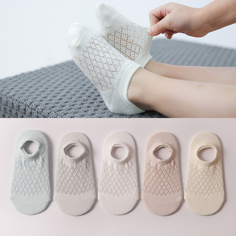Simple Knitted Foot Sock for Kids