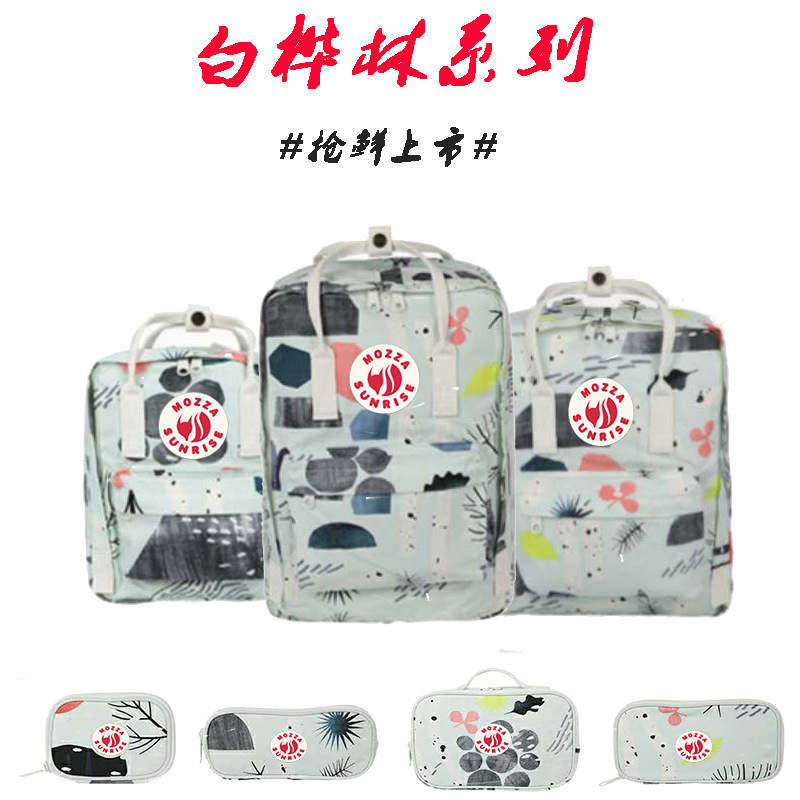 Fashionable Printed Canvas Backpack/Pencil Case/Wallet/Coin Purse/Cosmetic Pouch for Birthday Gifts