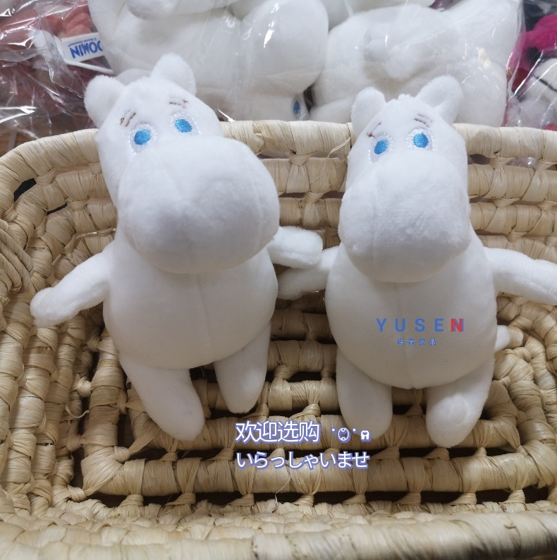 Soft White Hippo with Blue Eyes Keychain for Bag Accessories