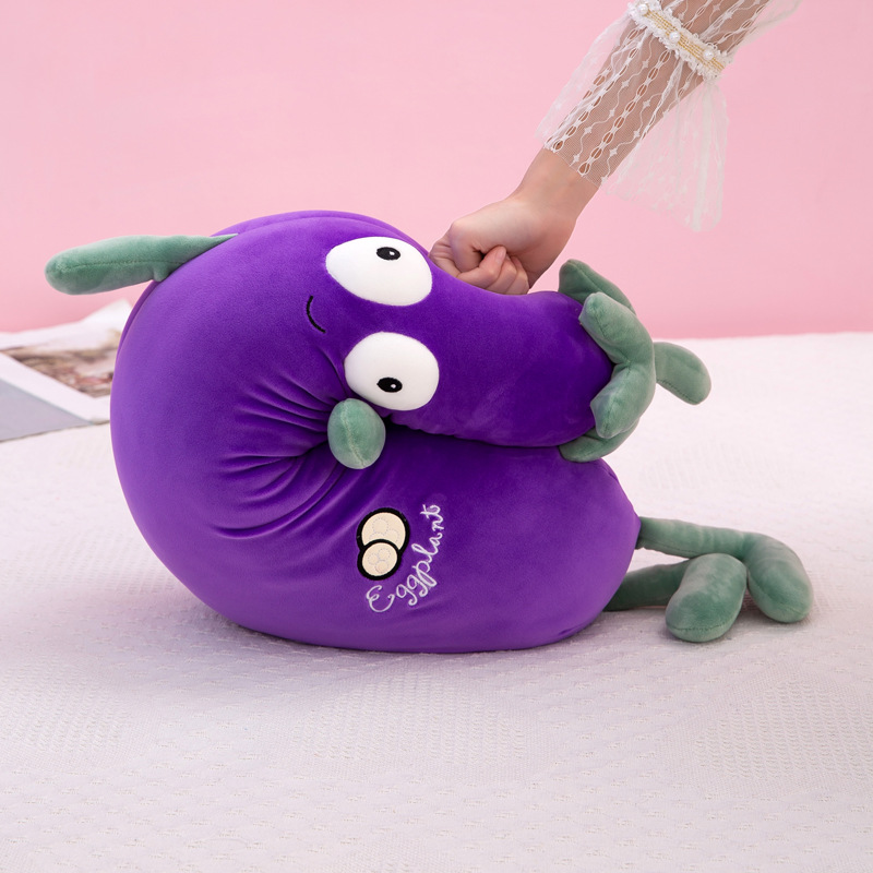 Huggable Eggplant Plush Toy for Gift to Friends
