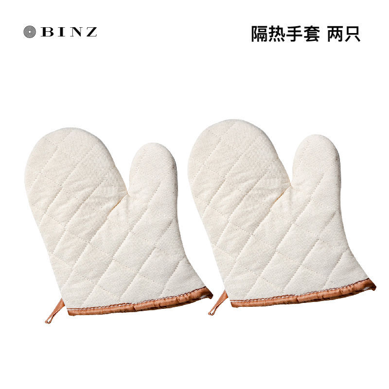 Minimalist Cloth Mittens for Cooking