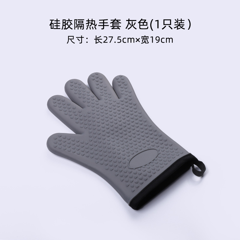 Quality Silicone Anti-Heat Gloves for Kitchen Heat Protection