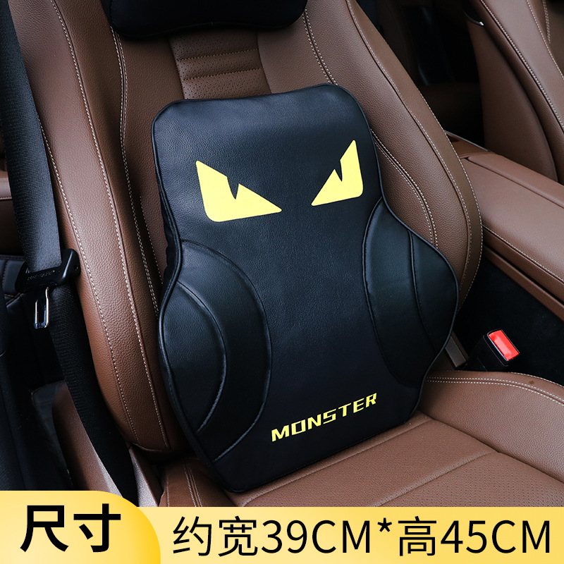 Solid and Thick Eye Print Car Lumbar Neck Pillow for Car Interior Decorations