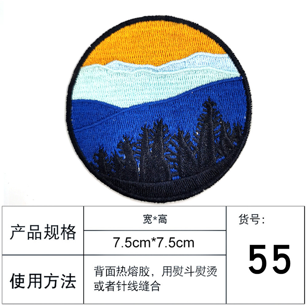 Embroidered Patch for Hats and Shoes