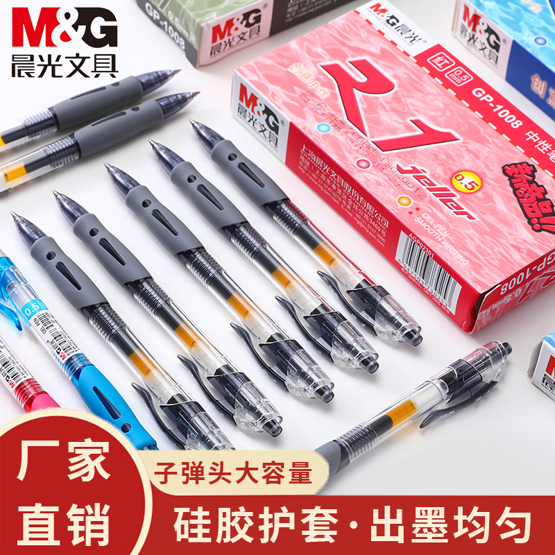 Long-Lasting Thin Line Gel Press Pen for Office and Students Use