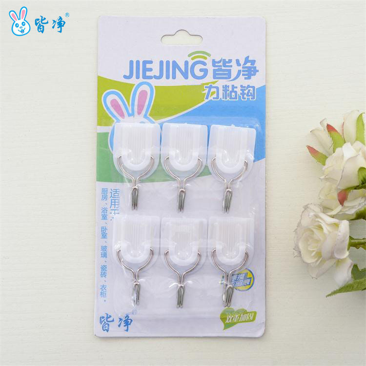 Adhesive Small Solid-White Hook Set for Your Bathroom Racks