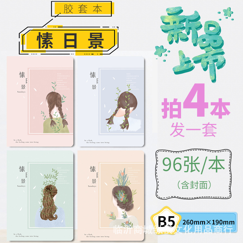 Creative Cartoon Printed Bookkeeping Pad for Taking Notes of Transactions