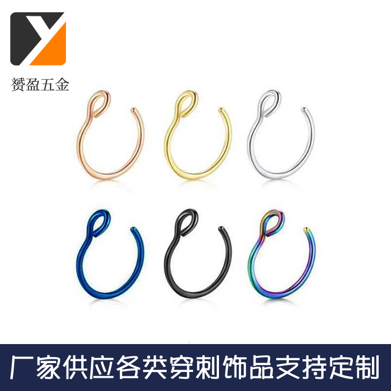 Simple Stainless Steel Nose Cuff for Street Fashion