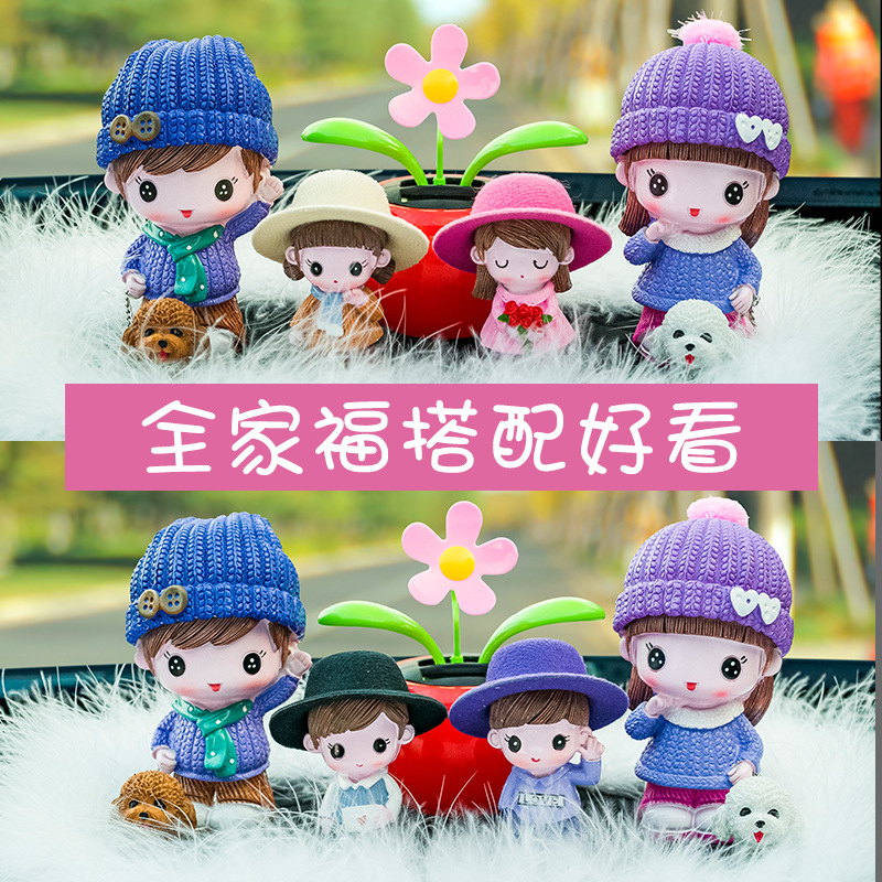 Adorable Resin Family Portrait Dashboard Ornaments for Car Fashion