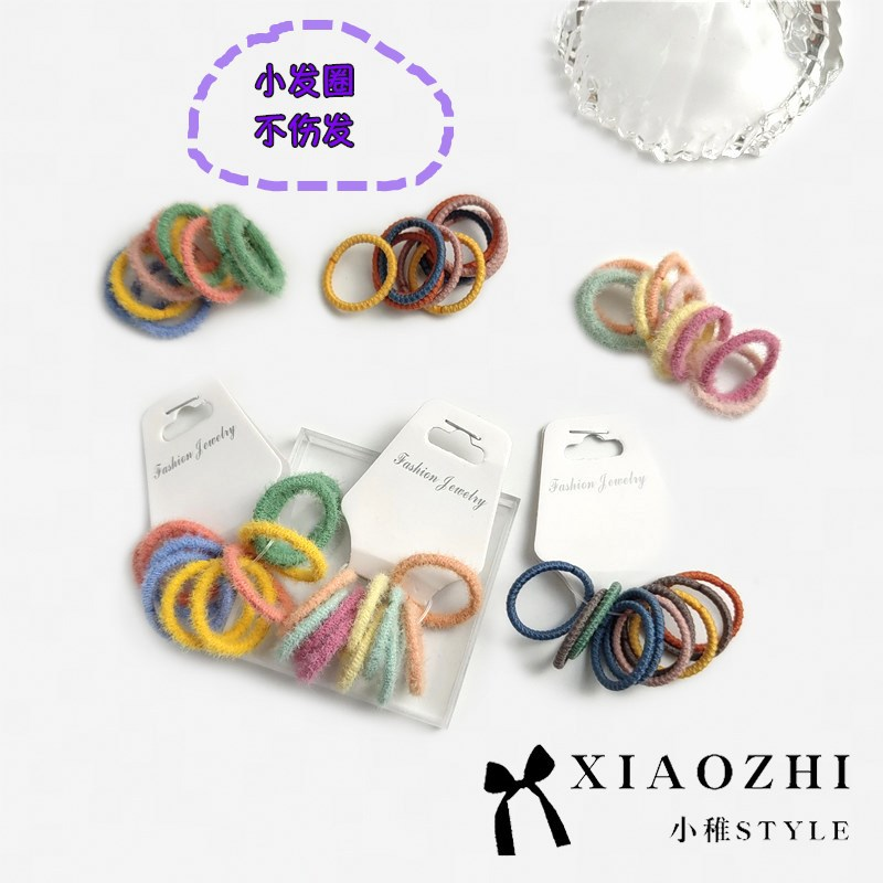 Candy-Colored Mohair Hair Tie for Children's Hairstyles for School (10 Pieces/Set)