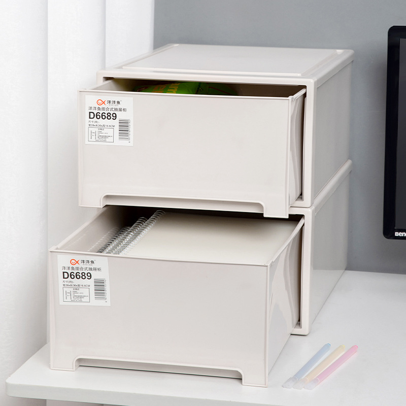 Dust Resistant Storage Drawer Box for Organizing Office Items