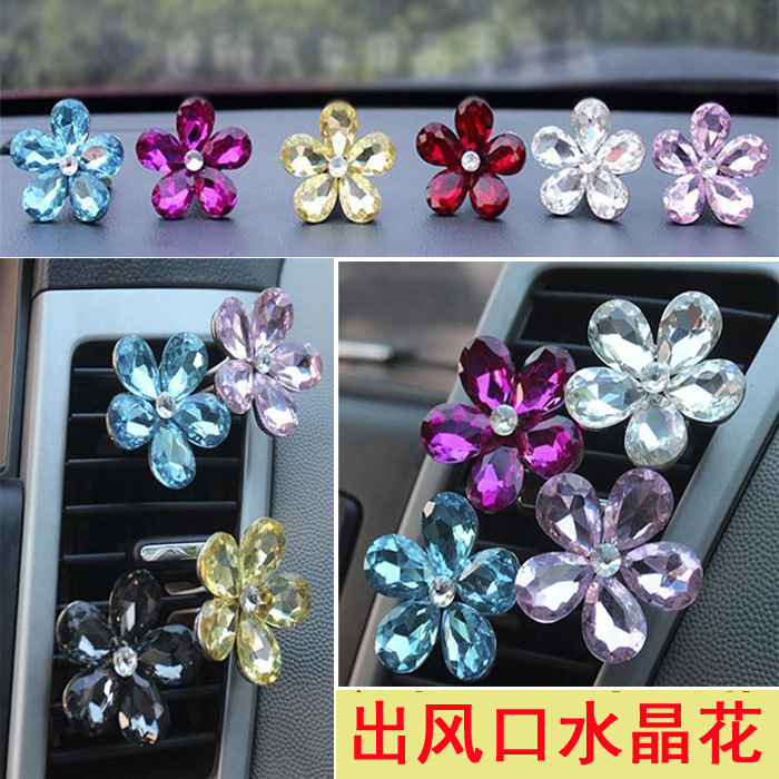 Shining Colorful Flower-Shaped Car Decors for Airconditioning Vent Ornament