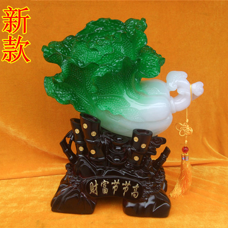 Chinese Imitation Jade Ornament with Tassels for Home Decoration